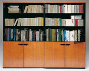 Credenza Moderna Para Oficina : Muebles de oficina lima modernos baratos precios diseño fabrica